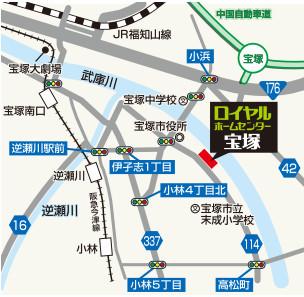 ロイヤルホームセンター宝塚店地図
