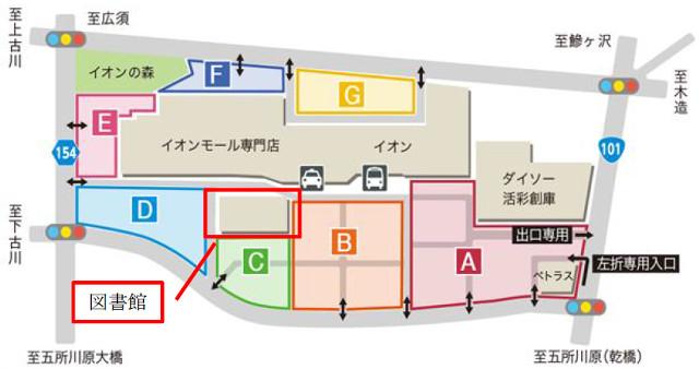 つがる市立図書館位置図