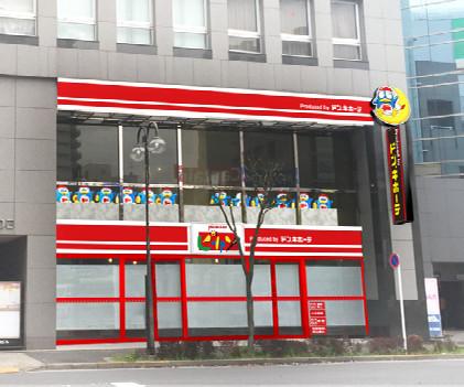 ピカソ篠崎駅前店外観イメージ