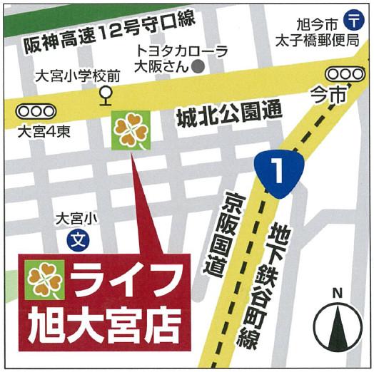 ライフ旭大宮店周辺地図