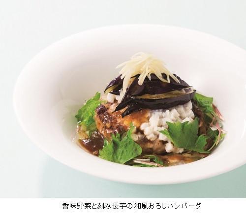 デニーズ香味野菜と刻み長芋の和風おろしハンバーグ写真