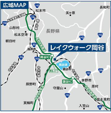 レイクウォーク岡谷広域地図