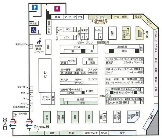 ライフ旭大宮店フロアマップ