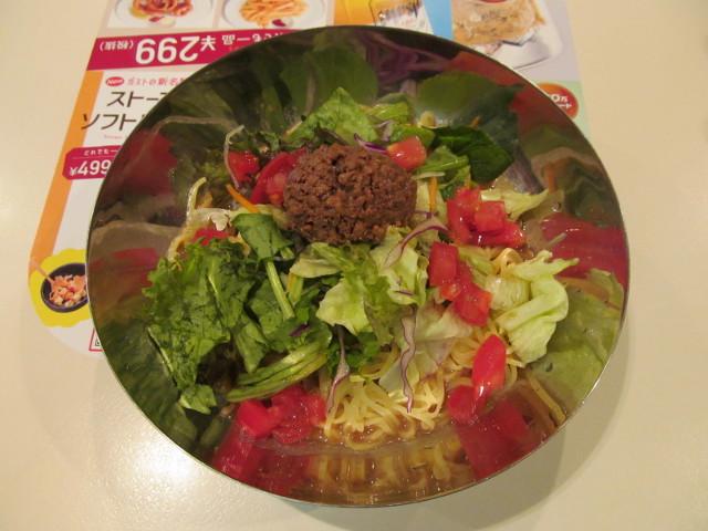 ガスト冷やしサラダタンタン麺