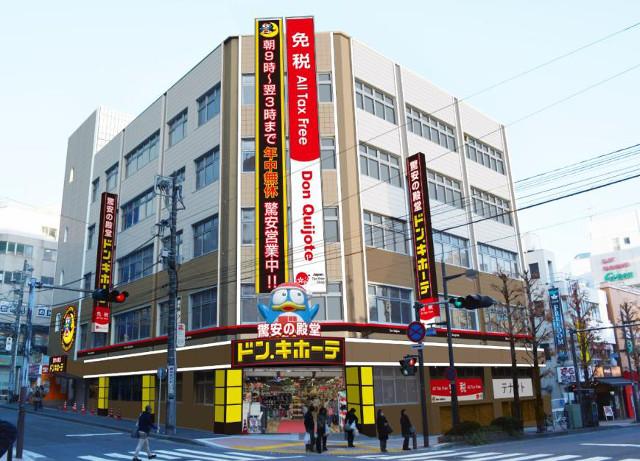 ドンキホーテ藤沢駅前店外観イメージ