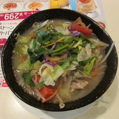 ガスト1日分の野菜のベジ塩タンメン賞味サムネイル