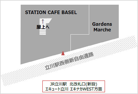 エキュート立川osoto店舗配置図