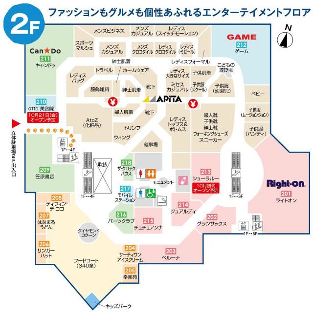 レイクウォーク岡谷2階フロアマップ