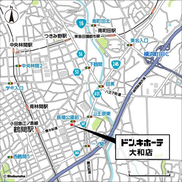 ドンキホーテ大和店周辺地図