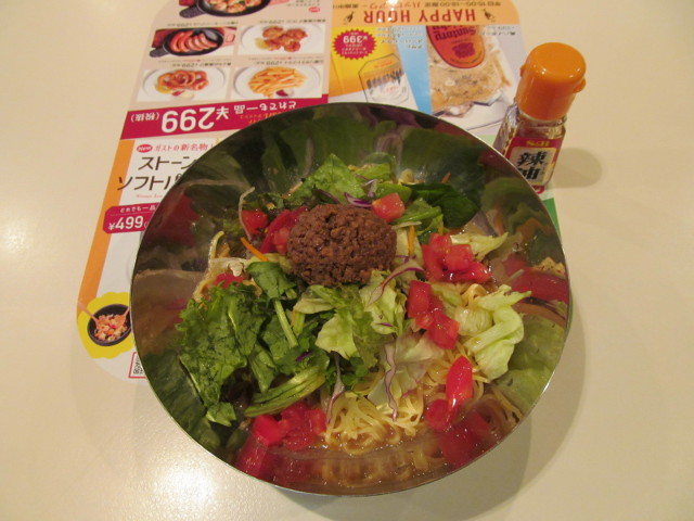 ガスト冷やしサラダタンタン麺一式