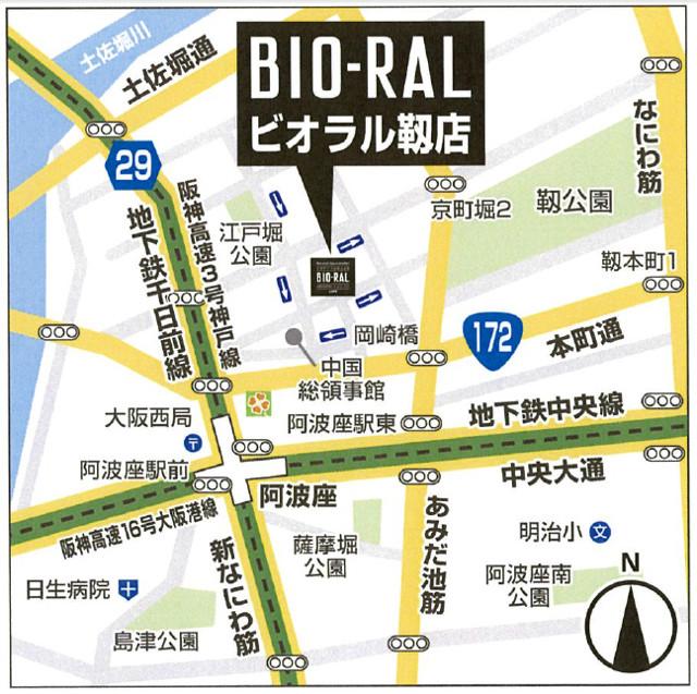 ビオラル靭店周辺地図