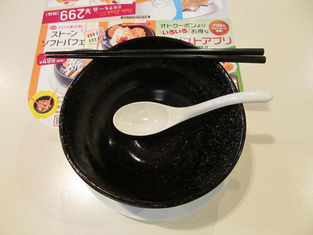 ガスト1日分の野菜のベジ塩タンメンを完食完飲