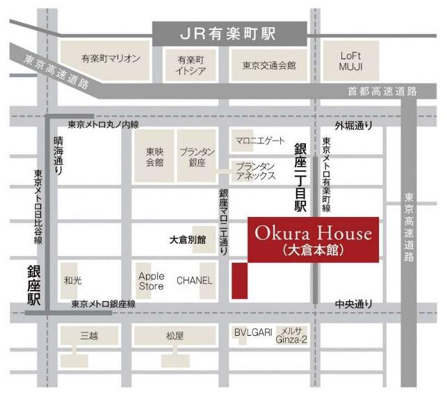 OkuraHouse大倉本館地図