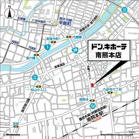 ドンキホーテ南熊本店周辺地図