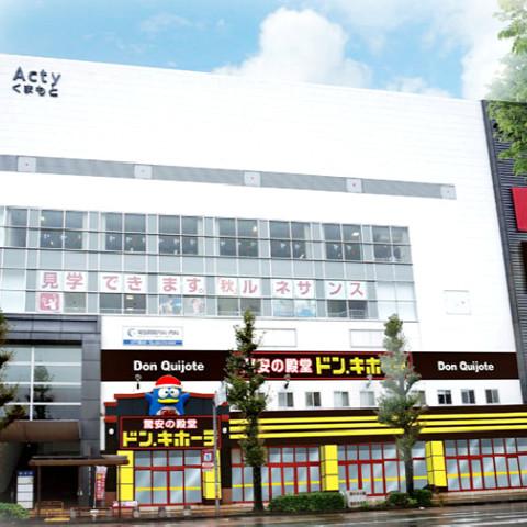ドンキホーテ南熊本店オープンサムネイル2