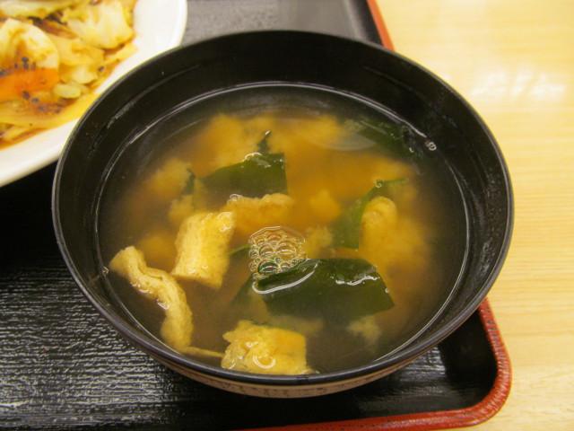 松屋スタミナ肉野菜炒めのみそ汁