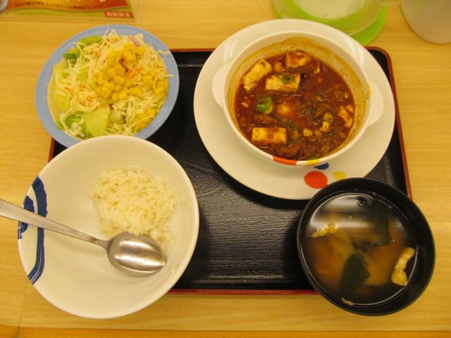 松屋茄子と豆腐と粗挽き肉の四川風麻婆定食の茄子を完食