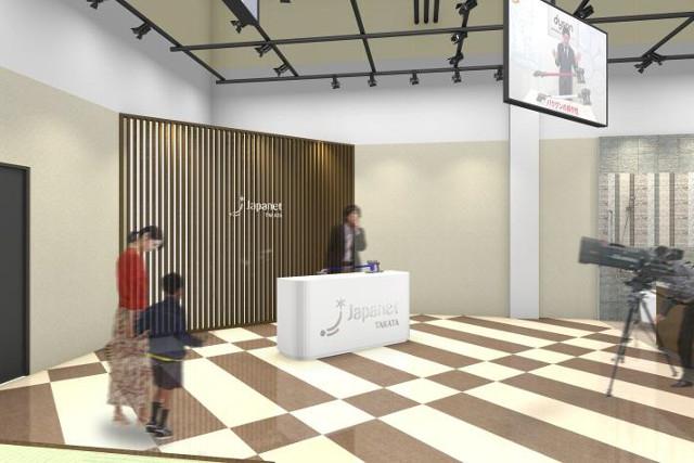 ジャパネットレクリエーションラボスタジオ体験スペース