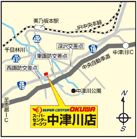 スーパーセンターオークワ中津川店広域地図