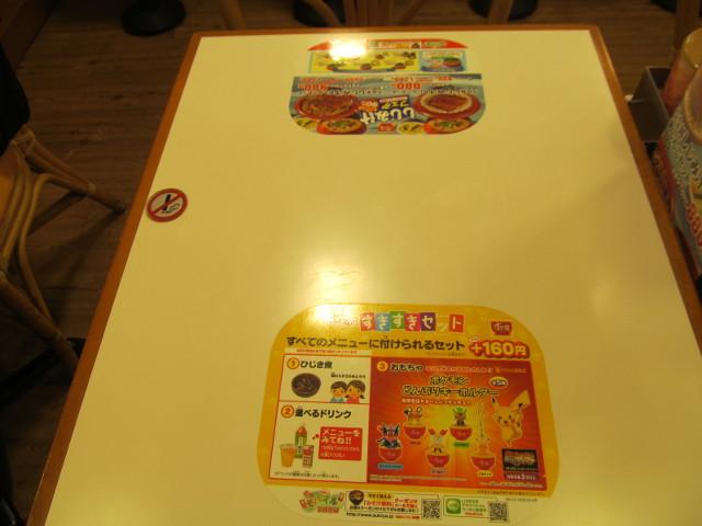 すき家テーブルのステッカー20160720