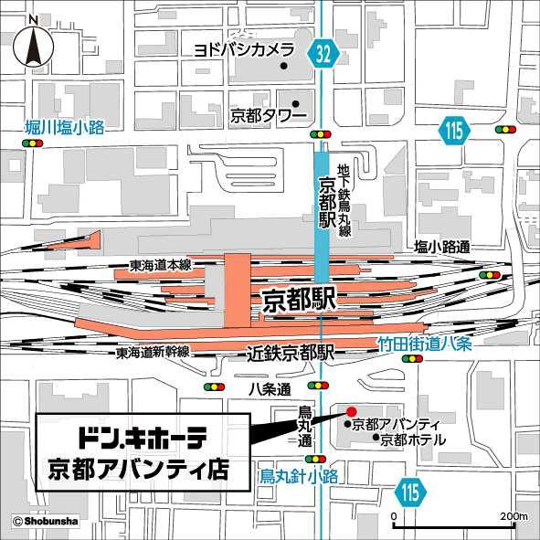 ドンキホーテ京都アバンティ店周辺地図
