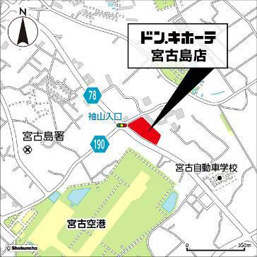 ドンキホーテ宮古島店周辺地図