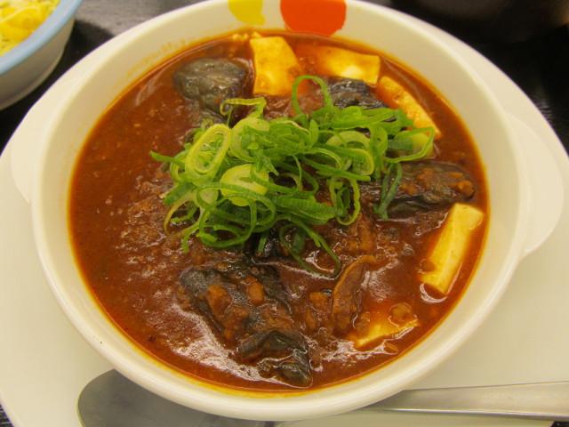 松屋茄子と豆腐と粗挽き肉の四川風麻婆定食の麻婆豆腐