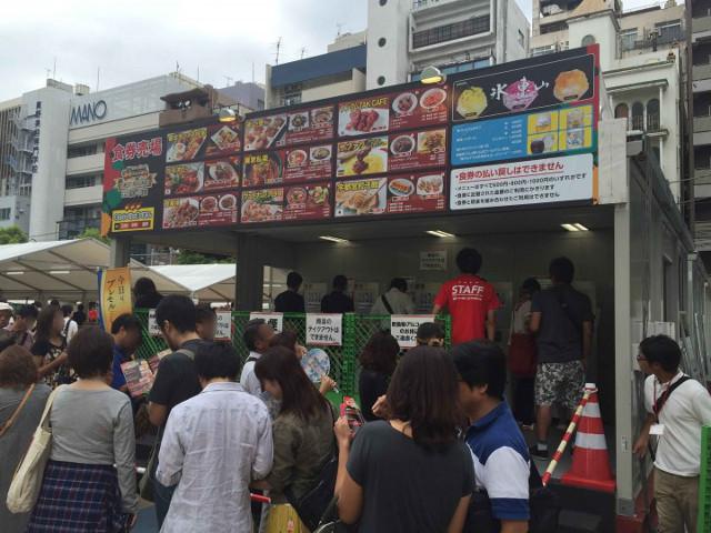 激辛グルメ祭り2015の食券売り場