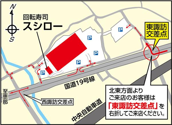スーパーセンターオークワ中津川店駐車場経路図