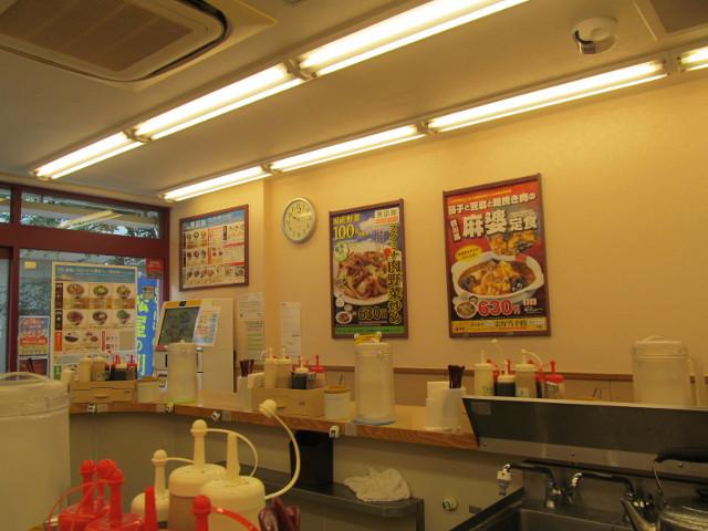 松屋店内のスタミナ肉野菜炒めポスター
