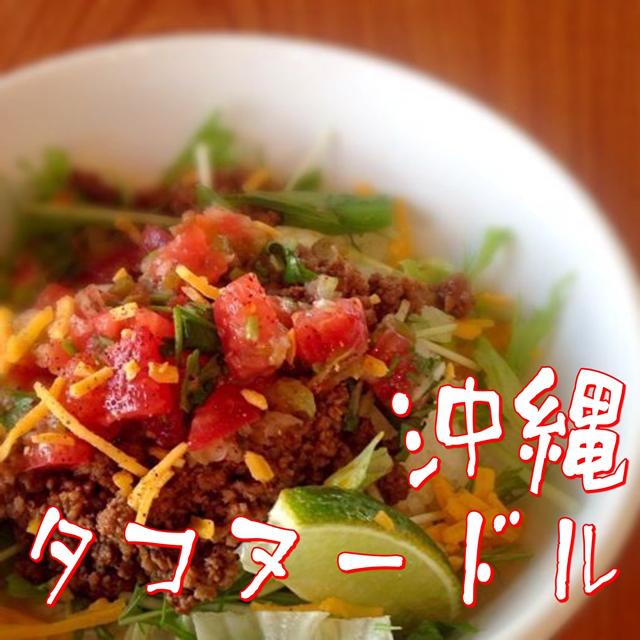 沖縄フードガーデン2016_Foodee沖縄タコヌードル