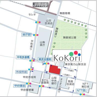 イオン甲府ココリ店オープンサムネイル