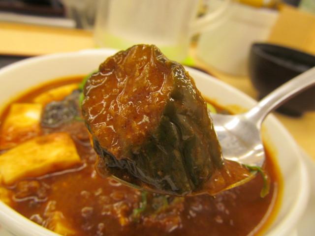 松屋茄子と豆腐と粗挽き肉の四川風麻婆定食の茄子持ち上げ
