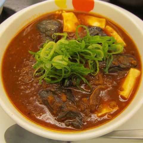 松屋茄子と豆腐と粗挽き肉の四川風麻婆定食大盛賞味サムネイル