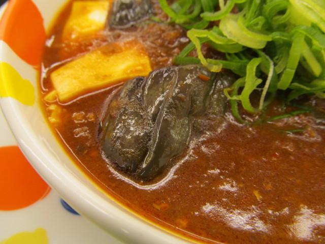 松屋茄子と豆腐と粗挽き肉の四川風麻婆定食の茄子
