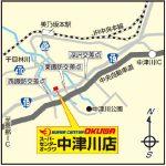スーパーセンターオークワ中津川店オープンサムネイル