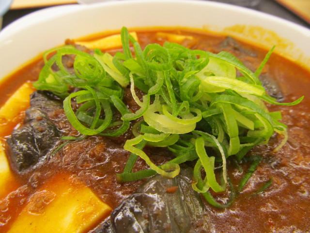 松屋茄子と豆腐と粗挽き肉の四川風麻婆定食の青ねぎ