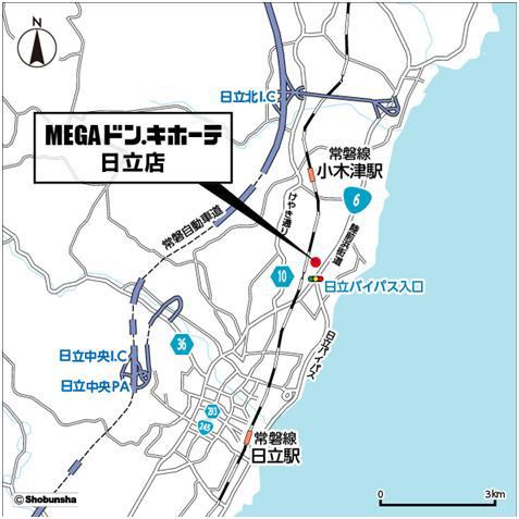 MEGAドンキホーテ日立店周辺地図