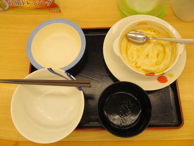松屋茄子と豆腐と粗挽き肉の四川風麻婆定食ライス大盛を完食完飲