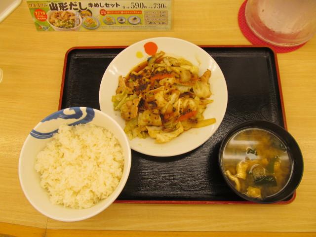 松屋スタミナ肉野菜炒めライス大盛