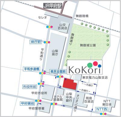 イオン甲府ココリ店地図