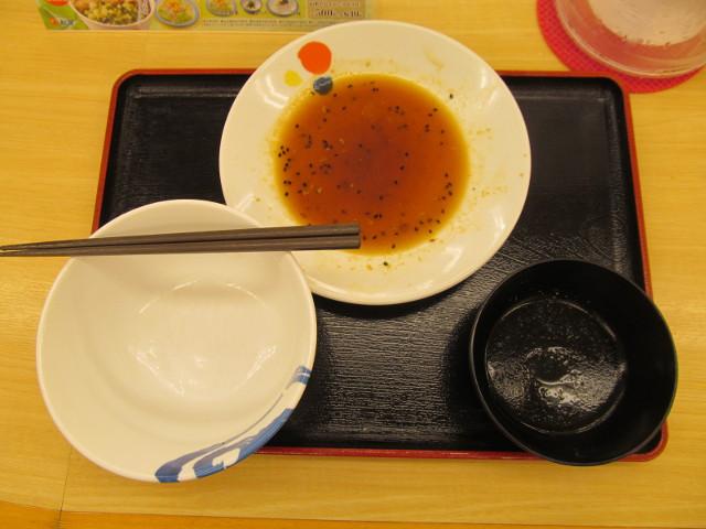 松屋スタミナ肉野菜炒めを完食完飲