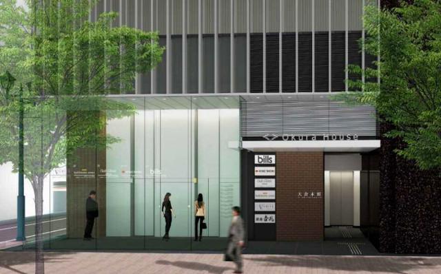 OkuraHouse大倉本館エントランスイメージ20160721
