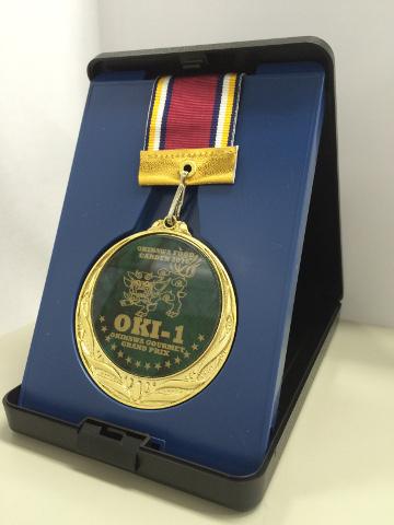 第1回沖縄グルメグランプリメダル