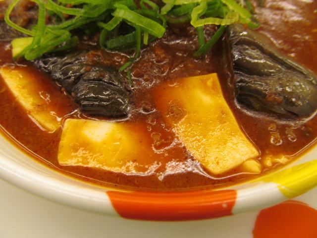 松屋茄子と豆腐と粗挽き肉の四川風麻婆定食の豆腐