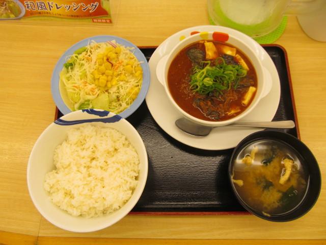 松屋茄子と豆腐と粗挽き肉の四川風麻婆定食ライス大盛無料一式
