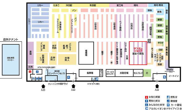 スーパーセンターオークワ中津川店フロアマップ