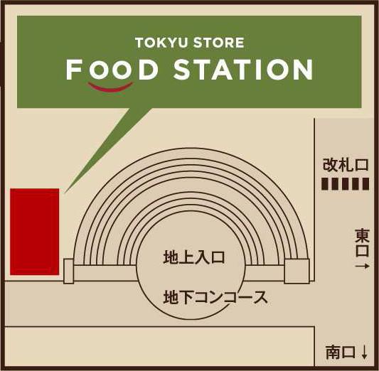 東急ストアフードステーション用賀店地図拡大
