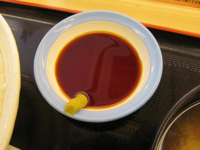 松屋三色丼の特製ダレ