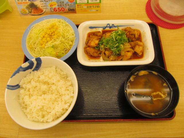 松屋鶏のバター醤油炒め定食ライス大盛無料